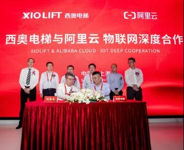 阿里云与西奥电梯合作推出可信电梯物联网平台