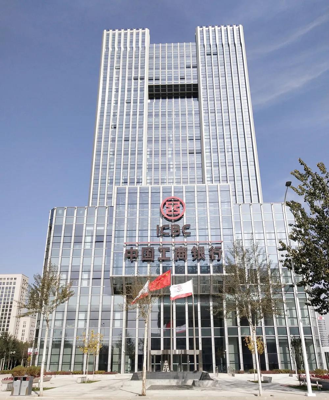 河东HDL为中国工商银行宁夏分行打造智能照明解决方案