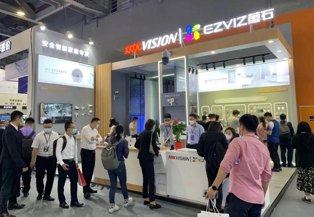 萤石亮相中国移动全球合作伙伴大会,开启智慧生活新体验