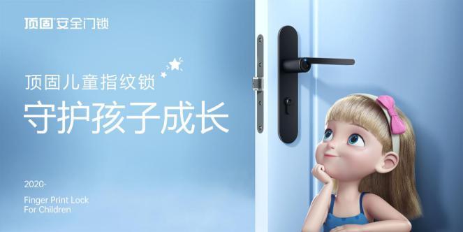 展会预告|顶固邀您相约2020中国(广州)建博会!