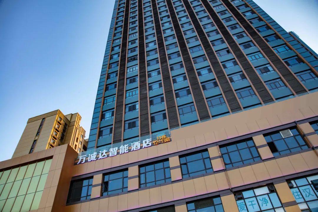 宁夏首家无人自助酒店开业!自助入住一秒退房