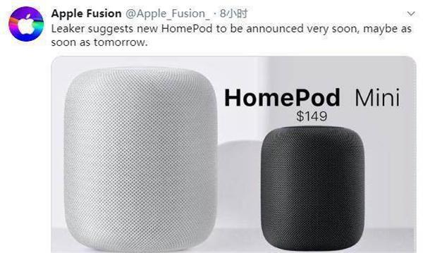 空有音质的HomePod,还能扛起苹果HomeKit大旗吗?