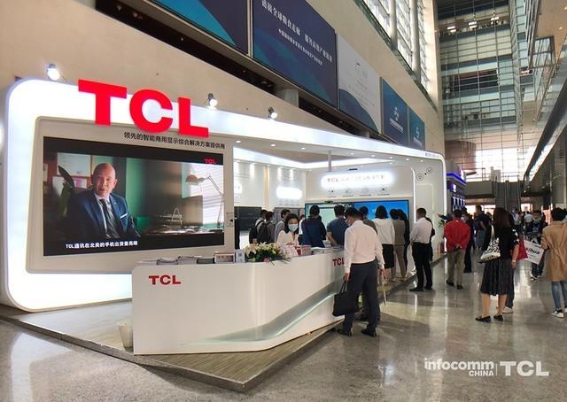 智慧办公场景可以这样玩 TCL商用携智慧会议平板亮相北京InfoComm展