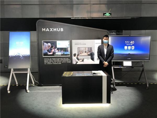 2020科大讯飞全球1024开发者节召开,MAXHUB引领行业步入人工智能时代