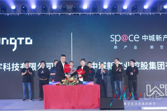 """11月15日下午,以""""New Life——看见生活未来的样子""""为主题的WingTo云图全场景智能家居全新品牌及产品发布会在深圳市华侨城洲际大酒店如约而至"""