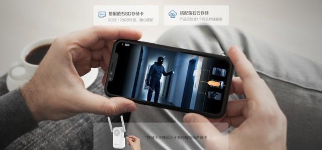 双11消费新趋势:直播带货东风起 萤石视频锁迎来春天