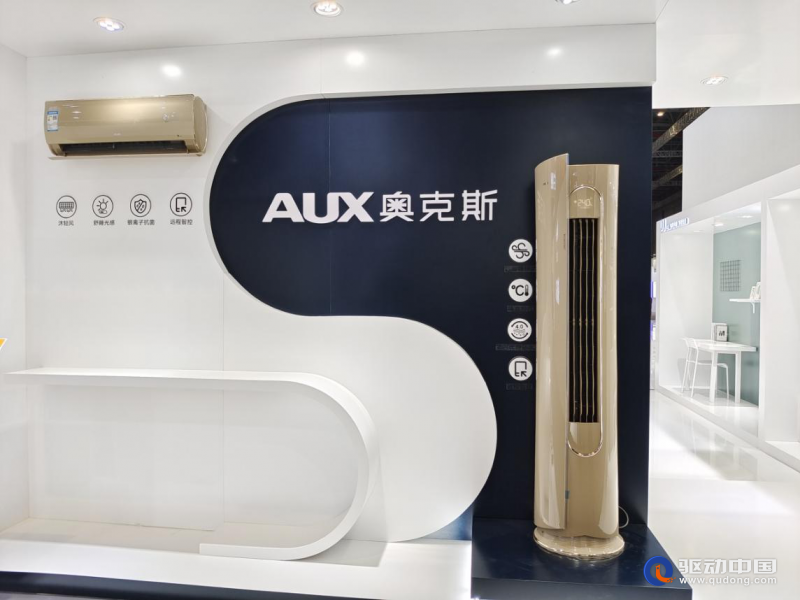 AWE2021展会:奥克斯携带多系列空调新品亮相