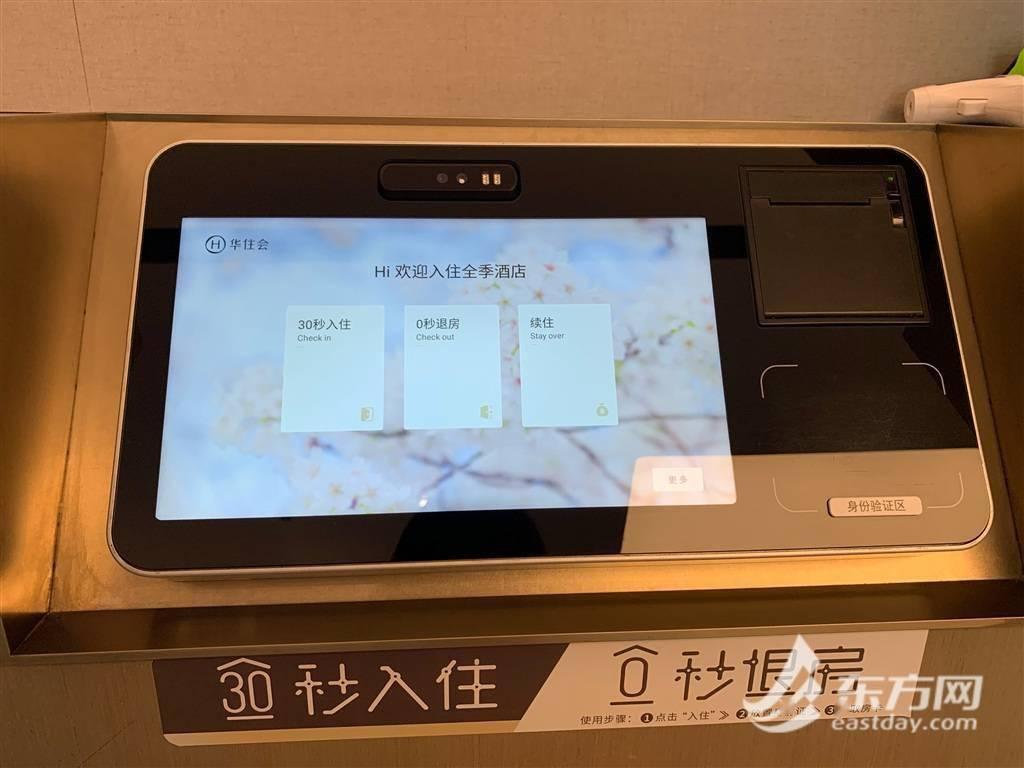 """""""中国品牌日""""亮点先睹:这些数字化新技术就在你我身边"""