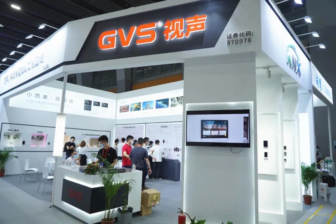GVS广州建博会全回顾:有料,有得聊