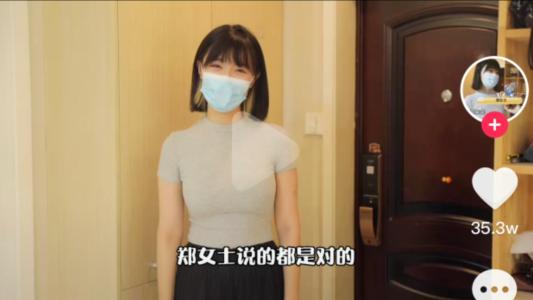 凯迪仕智能锁X杭州郑女士,携手直播获100W+人观看,品牌火热出圈