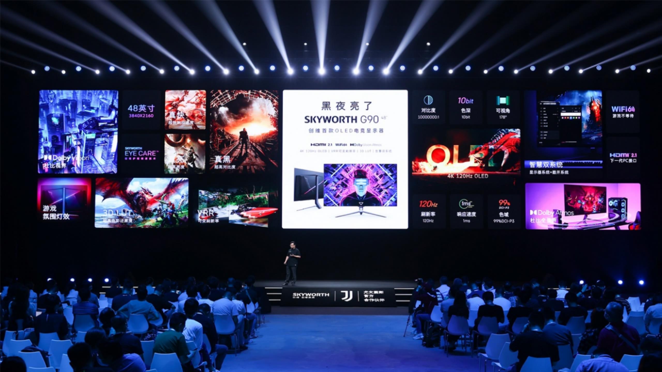 极致暗场、极速响应:创维首款OLED电竞显示器G90全面升级电竞体验