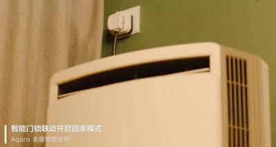 绿米智能家居:互联网时代新生活的家居展示!