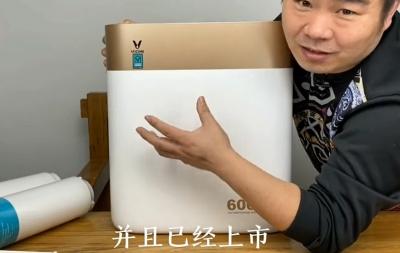 开箱1699元云米净水器600G,总算明白,小米生态链,如何上市的了