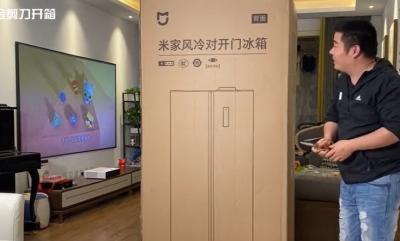 开箱2299元小米,483L米家对开门冰箱,1天不到一度电,你信吗?