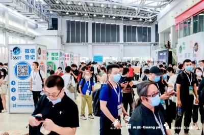 前沿黑科技为办公赋能,SSOT上海国际智慧办公展览会来啦!