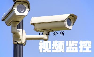 视频监控市场将迈入深度智能化 科技巨头纷纷布局
