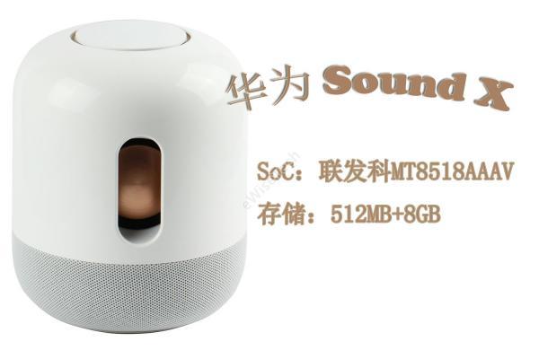 拆解评测:华为 Sound X这个高端智能音箱不简单